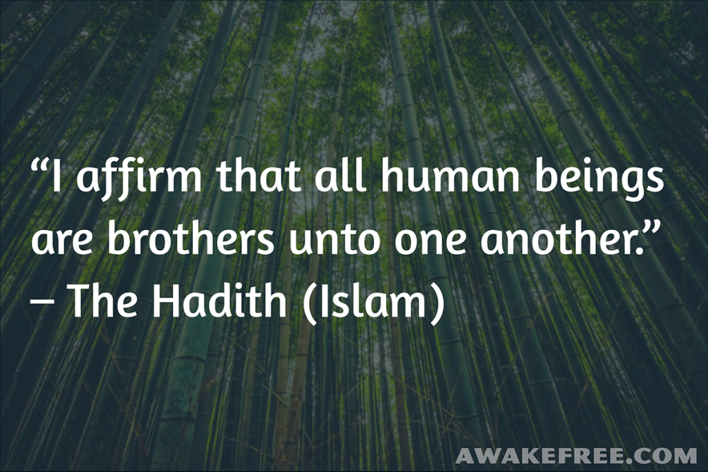 Peace-Quotes-All-Human-Beings-Brothers-Hadith-Islam-AwakeFree.com