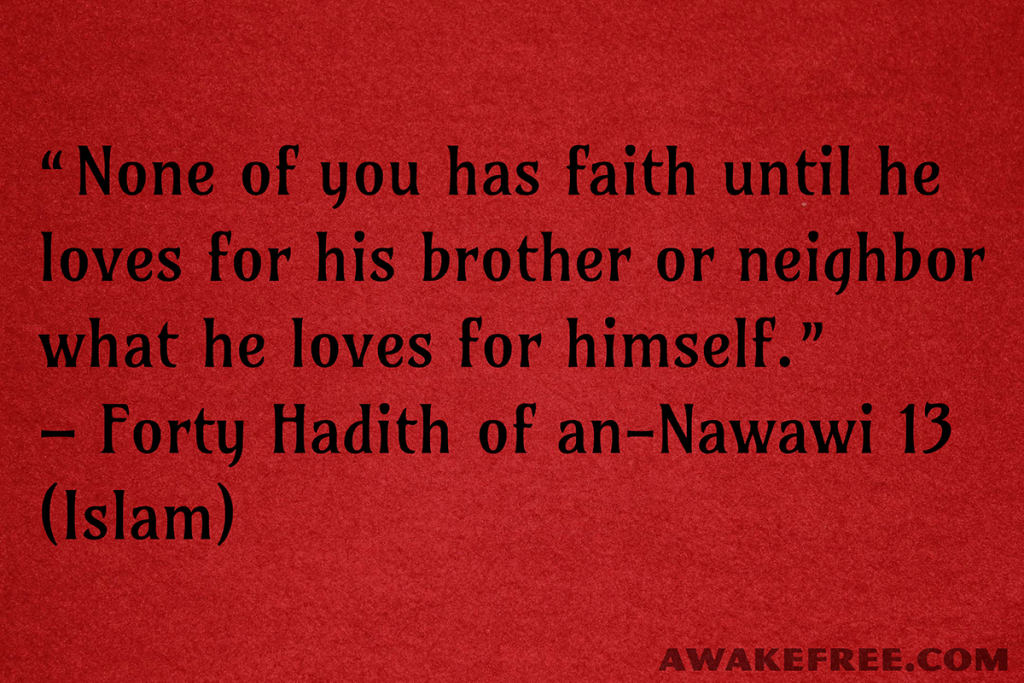 Peace-Quotes-Love-for-Brother-Neighbor-Hadith-Islam-AwakeFree.com
